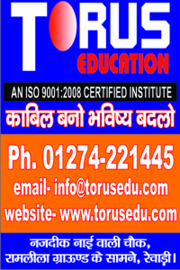 Caoching Institutes in Rewari