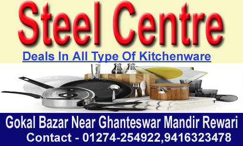kitchenware in Rewari