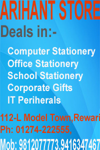 computer shops in rewari