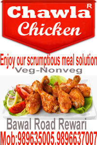 chicken restaurent in rewari