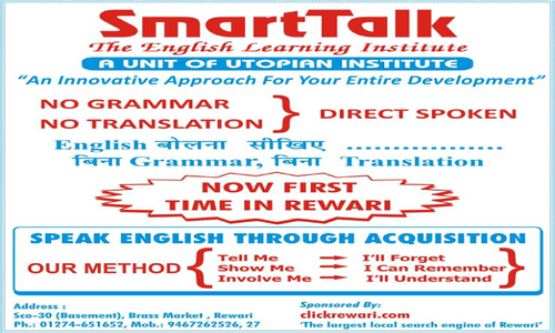 english spoken in rewari