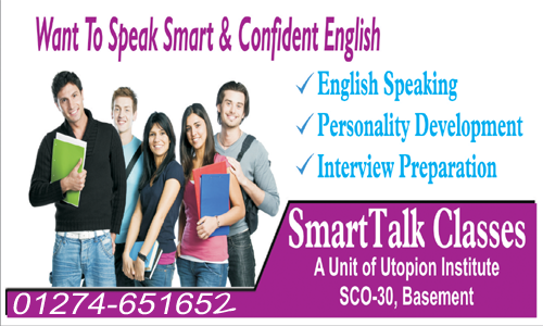 best english spoken institute in rewari